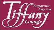 Tiffany Lounge