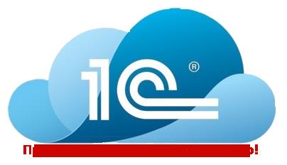 Установка и обслуживание 1с в г.хабаровске 1с 8.2 обновление конфигурации в пакетном режиме