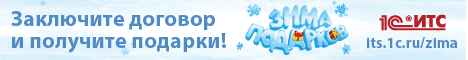 2016_ITS Winter_Banner_468x60.png